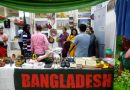 Bangladesh High Commission Comes Out Big At The Abuja Int'l Trade Fair 2019