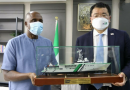 FG COLLABORATES WITH KOREA ON MARITIME SECURITY IN THE GoG.